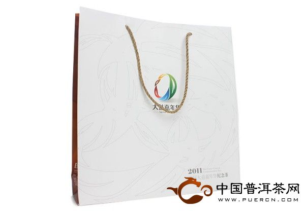 2011勐海茶厂大益普洱茶嘉年华纪念茶