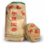 2003勐海茶厂大益普洱茶甲级沱