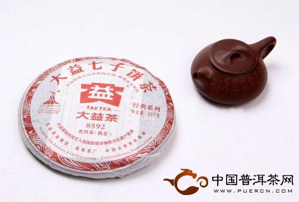 2003勐海茶厂大益普洱茶8592 002批