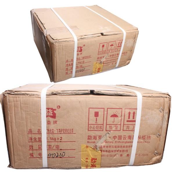 96勐海茶厂大益普洱茶飞夺沪定桥纪念茶