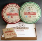勐海茶厂大益我的长征之跨越雪山草地纪念茶