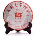 06勐海茶厂大益普洱茶7692 602批