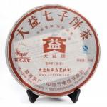 08勐海茶厂大益普洱茶快乐品茗