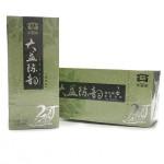 2011勐海茶厂大益普洱茶大益陈韵