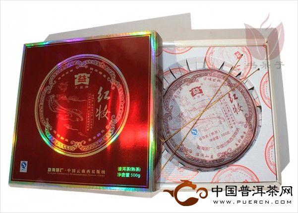 2007勐海茶厂大益普洱茶红妆礼盒装