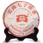 2005勐海茶厂大益普洱茶8592 502批