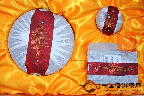 2010勐海茶厂大益普洱茶亚运特制纪念茶