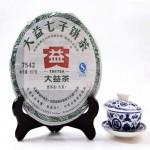 2011勐海茶厂大益普洱茶7542 105批