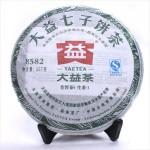 2011勐海茶厂大益普洱茶8592 102批