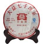2009勐海茶厂大益普洱茶7572 907批