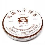 2006勐海茶厂大益普洱茶7672 601批