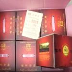 2009勐海茶厂大益普洱茶福禄寿喜901批