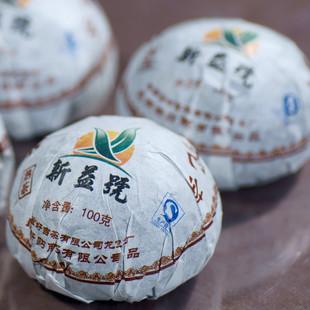 10年龙宝茶厂新益号普洱茶普洱熟沱