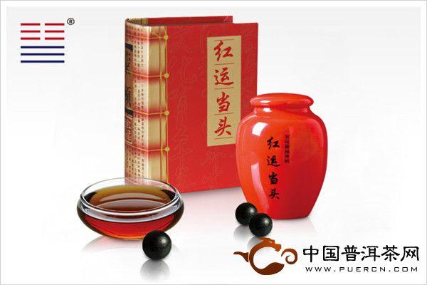 2011蒙顿茶制品蒙顿普洱茶:红云当头