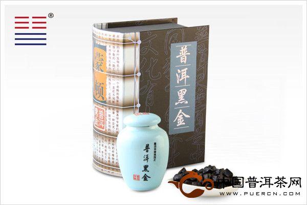 2011蒙顿茶制品蒙顿普洱茶:普洱黑金