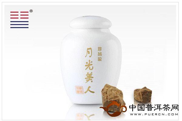 2011蒙顿茶制品蒙顿普洱茶:月光美人