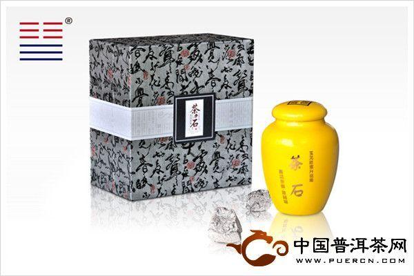 2011蒙顿茶制品蒙顿普洱茶:茶石