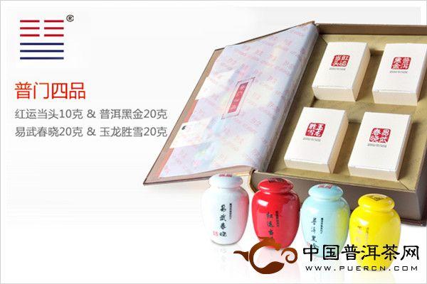 2011蒙顿茶制品蒙顿普洱茶膏:普门四品