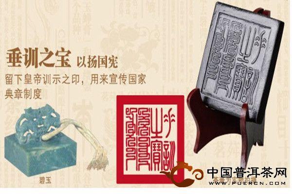 2011蒙顿茶制品蒙顿普洱茶膏皇印系列之垂训之宝