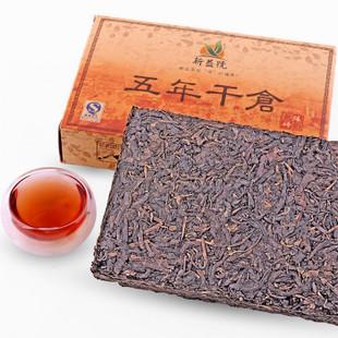 2011年龙宝茶厂新益号普洱茶干仓陈韵熟砖