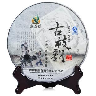 2009年龙宝茶厂新益号普洱茶古枝韵