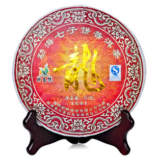 2011年龙宝茶厂新益号普洱茶龙饼
