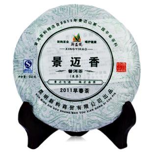 2011年龙宝茶厂新益号普洱茶景迈香