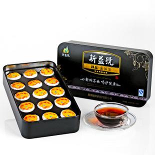 2011年龙宝茶厂新益号普洱茶御品金芽沱