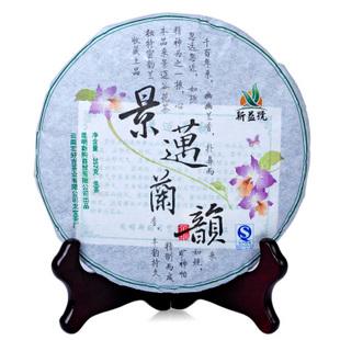 2010年龙宝茶厂新益号普洱茶景迈兰韵