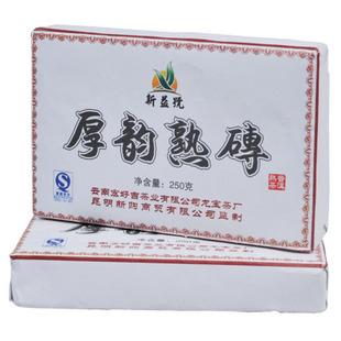 2009年龙宝茶厂新益号普洱茶厚韵熟砖