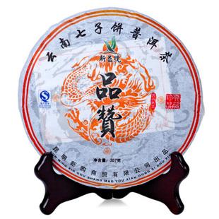 2011年龙宝茶厂新益号普洱茶品赞