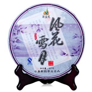 2011年龙宝茶厂新益号普洱茶风花雪月