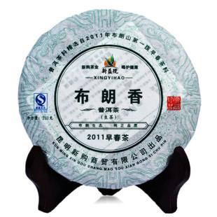 2011年龙宝茶厂新益号普洱茶布朗香