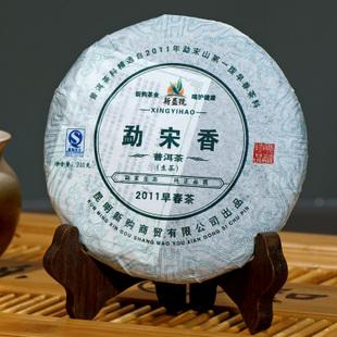2011年龙宝茶厂新益号普洱茶勐宋香