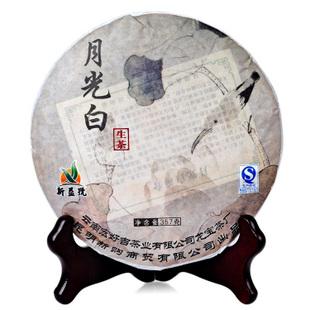 2011年龙宝茶厂新益号普洱茶月光白