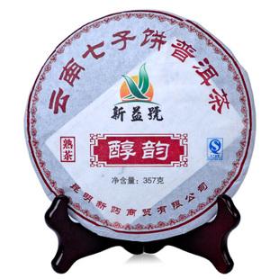2010年龙宝茶厂新益号普洱茶醇韵