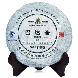 2011年龙宝茶厂新益号普洱茶巴达香