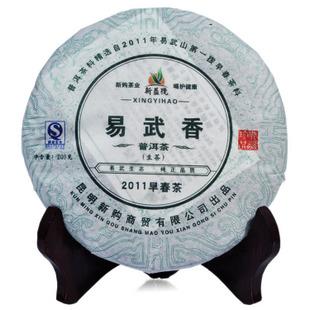 2011年龙宝茶厂新益号普洱茶易武香