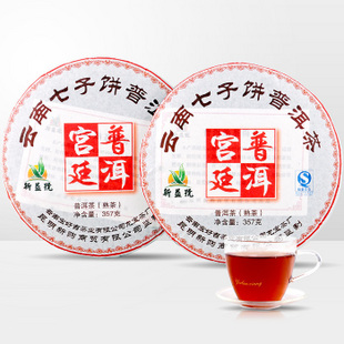 2011年龙宝茶厂新益号普洱茶宫廷普洱