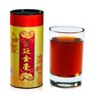 2011年龙宝茶厂新益号普洱茶宫廷金毫