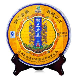 2011年龙宝茶厂新益号普洱茶御品典藏
