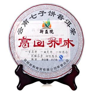 2011年龙宝茶厂新益号普洱茶高山乔木