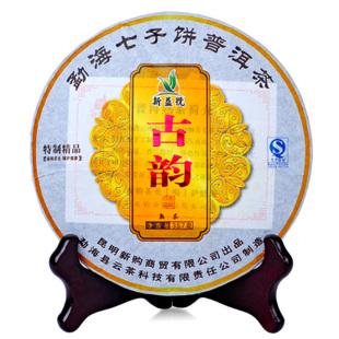 2011年龙宝茶厂新益号普洱茶古韵