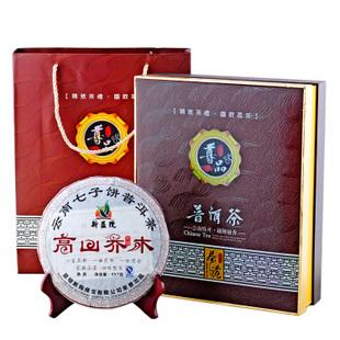 2010年龙宝茶厂新益号普洱茶高山乔木礼盒