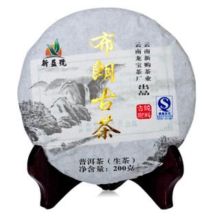 2010年龙宝茶厂新益号普洱茶布朗古茶