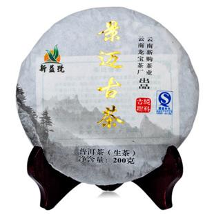 2010年龙宝茶厂新益号普洱茶纯料古树茶