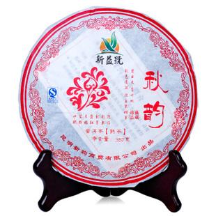 2010年龙宝茶厂新益号普洱茶秋韵