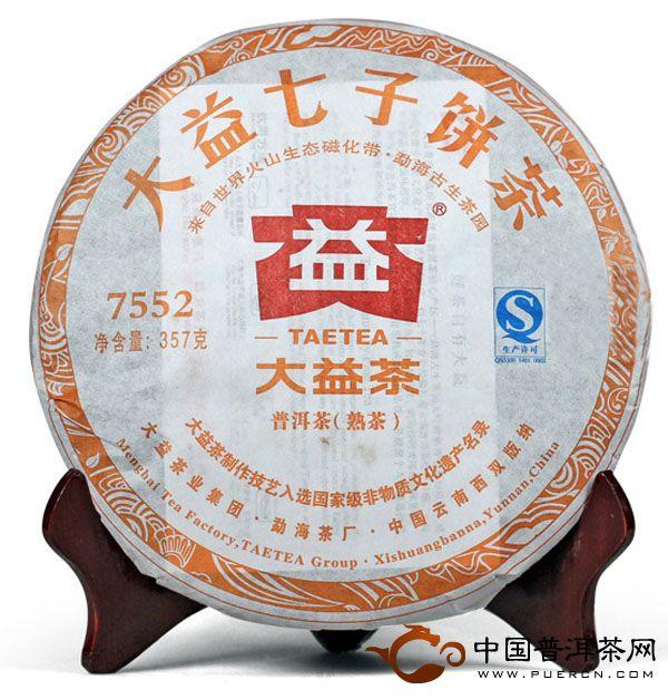 大益普洱茶包装
