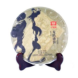 2011年勐海茶厂大益龙腾盛世青饼