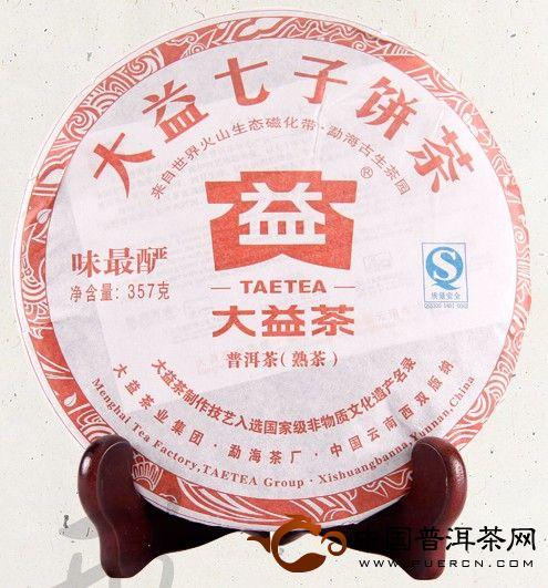 大益味最酽普饼2006年勐海茶厂